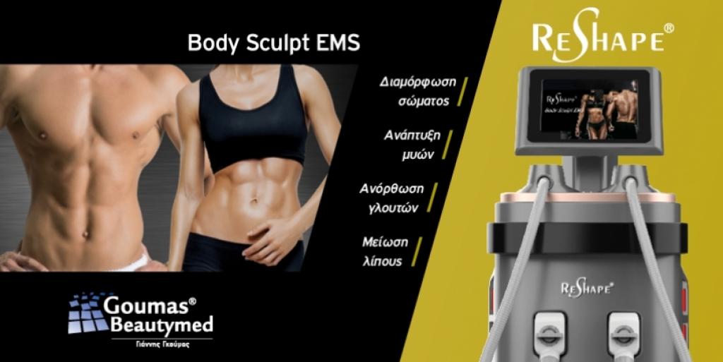 ReShape® BODY SCULPT EMS